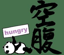Kanji Stickers. sticker #1596829