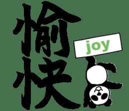 Kanji Stickers. sticker #1596830