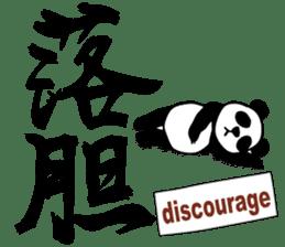 Kanji Stickers. sticker #1596831