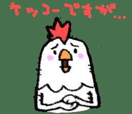 kokekko sticker #1597801