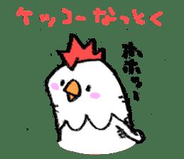 kokekko sticker #1597812