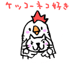 kokekko sticker #1597814