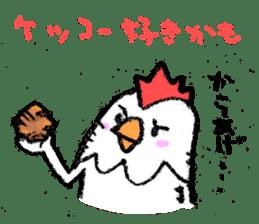 kokekko sticker #1597817