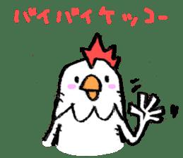kokekko sticker #1597822