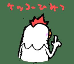 kokekko sticker #1597824