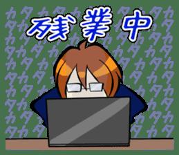 Work ! Ma-kun sticker #1599010