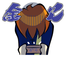 Work ! Ma-kun sticker #1599021