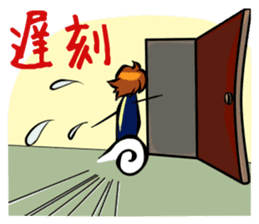 Work ! Ma-kun sticker #1599027