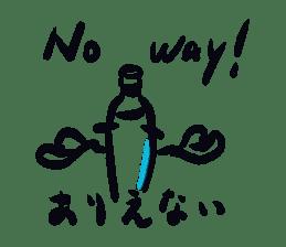 Plasticbottle talking (english) sticker #1599082