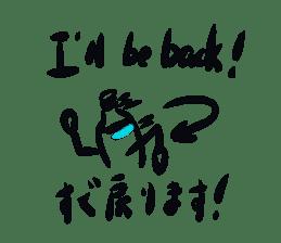 Plasticbottle talking (english) sticker #1599085