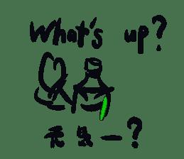 Plasticbottle talking (english) sticker #1599088