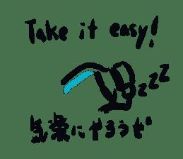 Plasticbottle talking (english) sticker #1599089