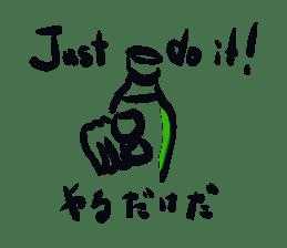 Plasticbottle talking (english) sticker #1599092
