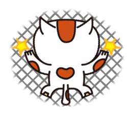 My cat! sticker #1599353