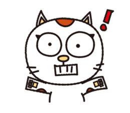 My cat! sticker #1599360