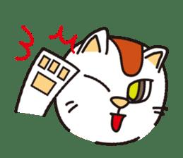 My cat! sticker #1599370