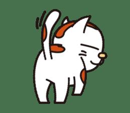 My cat! sticker #1599377