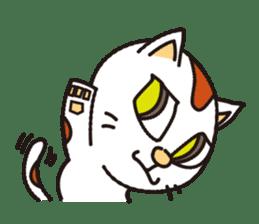 My cat! sticker #1599387