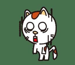 My cat! sticker #1599388