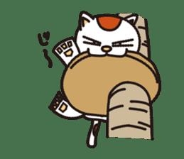 My cat! sticker #1599389