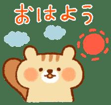 Cute child squirrel sticker #1599433