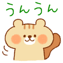 Cute child squirrel sticker #1599434