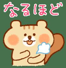 Cute child squirrel sticker #1599435