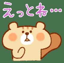 Cute child squirrel sticker #1599438