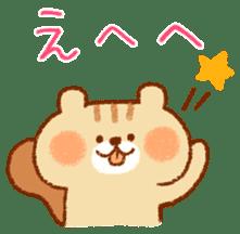 Cute child squirrel sticker #1599440