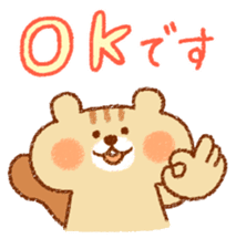 Cute child squirrel sticker #1599441
