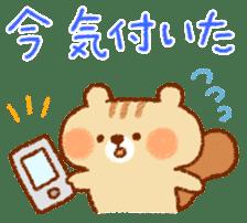 Cute child squirrel sticker #1599443