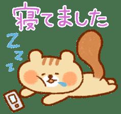 Cute child squirrel sticker #1599444