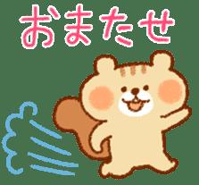Cute child squirrel sticker #1599445