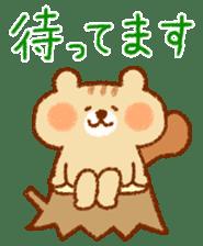 Cute child squirrel sticker #1599447