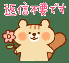 Cute child squirrel sticker #1599448