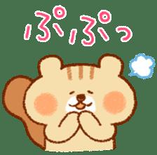 Cute child squirrel sticker #1599449