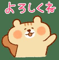 Cute child squirrel sticker #1599451