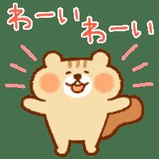 Cute child squirrel sticker #1599452