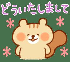 Cute child squirrel sticker #1599454