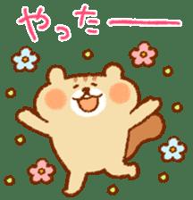Cute child squirrel sticker #1599455