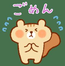 Cute child squirrel sticker #1599456