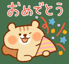 Cute child squirrel sticker #1599457