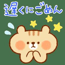 Cute child squirrel sticker #1599460