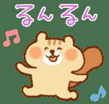 Cute child squirrel sticker #1599461