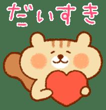 Cute child squirrel sticker #1599464