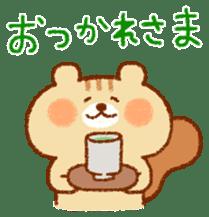 Cute child squirrel sticker #1599466