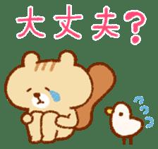 Cute child squirrel sticker #1599467