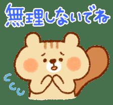 Cute child squirrel sticker #1599468