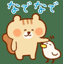Cute child squirrel sticker #1599469