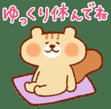 Cute child squirrel sticker #1599470